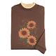 Chocolate Sunflower Burst Sweater