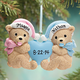 Personalized Twins Christmas Ornament, One Size