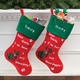 Personalized Pet Stocking, One Size