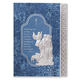 Silver Nativity Card Set of 20, One Size