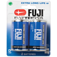 Fuji D Batteries - 2-Pack, One Size