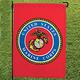 Military Garden Flag