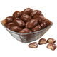 Milk Chocolate Covered Pecans, One Size