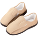 Easy-On Soft Memory Foam Slippers, One Size