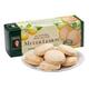 Pure Butter Meyer Lemon Shortbread Cookies, 5.7 oz., One Size