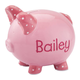 Personalized Etched Children's Piggy Bank, One Size