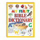My First Bible Dictionary