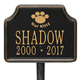 Personalized Our Kitty Cat Paw Memorial Marker, One Size