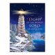 Light of the World Christmas Card Set of 20 Card and Envelope Personalization