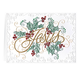 Paper Filigree Christmas Card Set of 20 Card and Envelope Personalization