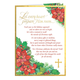 Hearts Rejoice Christmas Card Set of 20 Card and Envelope Personalization