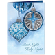 The Holy Light Christmas Card Set of 20 Card and Envelope Personalization