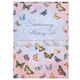 Carol Wilson Stationery Writing Set Butterflies, One Size