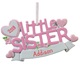 Personalized Little Sister Ornament, One Size