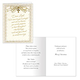 Prayer Collage Christmas Card Set of 20