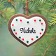 Personalized Heart Cookie Ornament