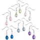 Genuine Fresh Water Pearl Earrings 6 Pair