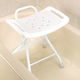 Folding Shower Stool, One Size
