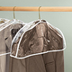 Hanging Garment Dust Covers - Set of 6, Clear