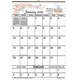 Bible Verse 1 Year Large Calendar, One Size, White