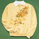 Falling Leaves Sweatshirt XXL - XXXL