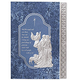 Silver Nativity Christmas Card Set/20