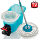 Hurricane 360 SpinMop