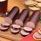 Sausage Shoppe 3 Pack Assortment
