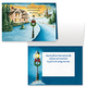Winter Path Christmas Card Set of 20