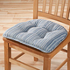 Sophia Chair Pad