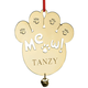 Personalized Meow Brass Ornament, One Size