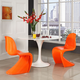 Slither Dining Side Chair Set of 2 in Orange