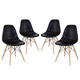 Pyramid Dining Side Chairs Set of 4 in Black