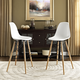Pyramid Dining Side Bar Stool Set of 2 in White