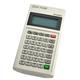 RDM3688 Handheld Programmer Core Only