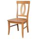 John Thomas Furniture Cosmopolitan Verona Chair (Set of 2) in Aged Cherry C84-170