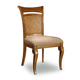 Hooker Furniture Windward Raffia Side Chair (Set of 2) 1125-76410 SALE Ends Oct 25