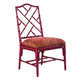 Tommy Bahama Island Estate Ceylon Side Chair in Sangria (Set of 2) SALE Ends Apr 19