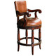 Lexington Fieldale Lodge Pinnacle Counter Stool SALE Ends Apr 19