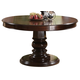 Coaster Harrelson Dining Table in Dark Finish 180030
