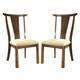 Somerton Dakota Side Chair in Brown 425-36 (Set of 2)