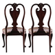 Kincaid Carriage House Solid Wood Queen Anne Side Chair(Set of 2) 60-061N