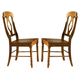 Liberty Furniture Low Country Napoleon Back Side Chair (RTA) in Suntan Bronze Finish 76-C5500S (Set of 2)