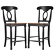 Liberty Furniture Low Country Napoleon Back Barstool (RTA) in Anchor Black with Suntan Bronze Finish 80-B550024 (Set of 2) CLEARANCE