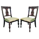Paula Deen Home Paula's Side Chair in Tobacco (Set of 2)