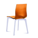 Domitalia Gel-L Accent Chair in Orange and Ash White (Set of 2)