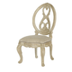 American Drew Jessica McClintock Boutique Side Chair in White Veil (Set of 2) 217-622W