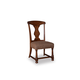 A.R.T. Whiskey Oak Splat-Back Side Chair in Barrel Oak (Set of 2) 205204-2304