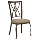 Hillsdale Brookside Diamond Fossil Back Dining Chair in Brown Powder Coat (Set of 2) 4815-805