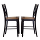 Liberty Furniture Al Fresco Double X Back Counter Chair (Set of 2) in Driftwood/Black 641-B300024